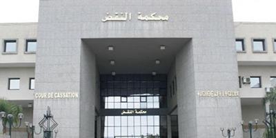 cour-cassation-Maroc-(2014-11-21)